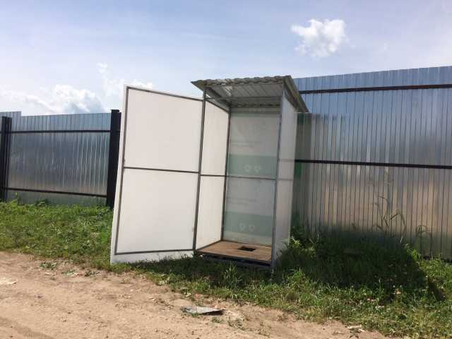 Продам Туалет (бесплатная доставка)