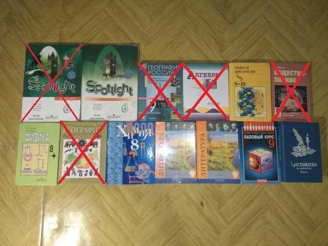 Продам Учебники 6-10 класс рабочие тетради