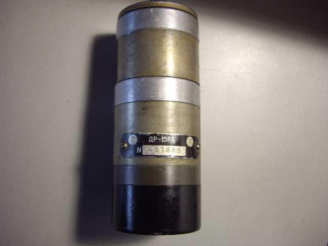 Продам: Двигатель ДР-1,5РА