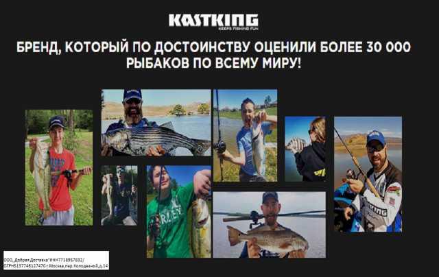 Продам ТЕЛЕСКОПИЧЕСКАЯ УДОЧКА KASTKING