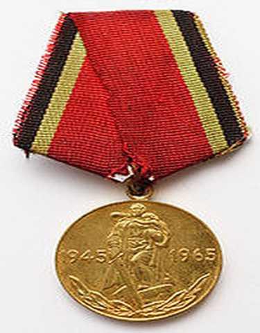 Продам медаль «Двадцать лет Победы в ВОВ