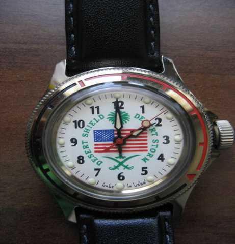 Продам Редкие мужские часы Desert Shield Desert