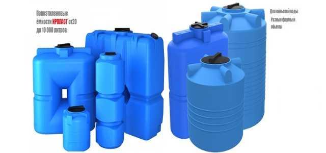 Продам Ёмкости для воды