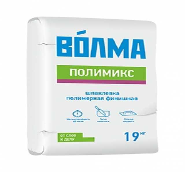 Продам Шпаклевка финишная полимерная Волма