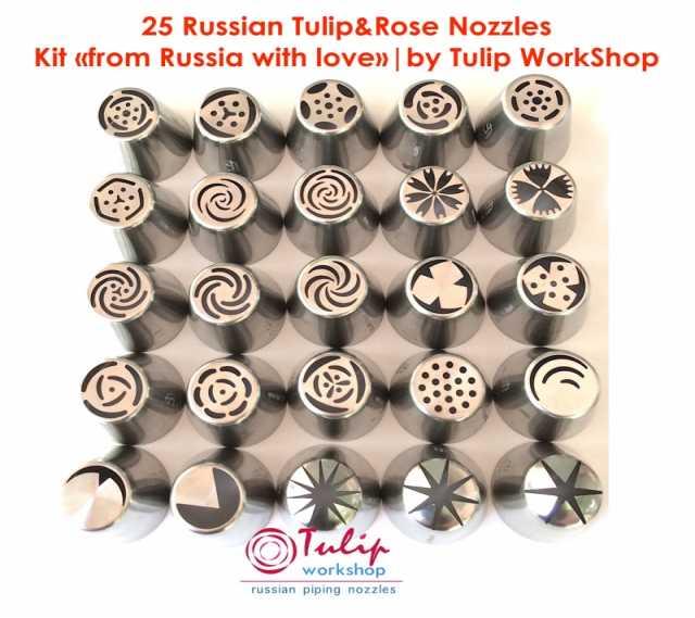 Продам Набор 25 кондитерских насадок тюльпан и