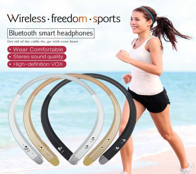Продам  Bluetooth Наушники HBS 910