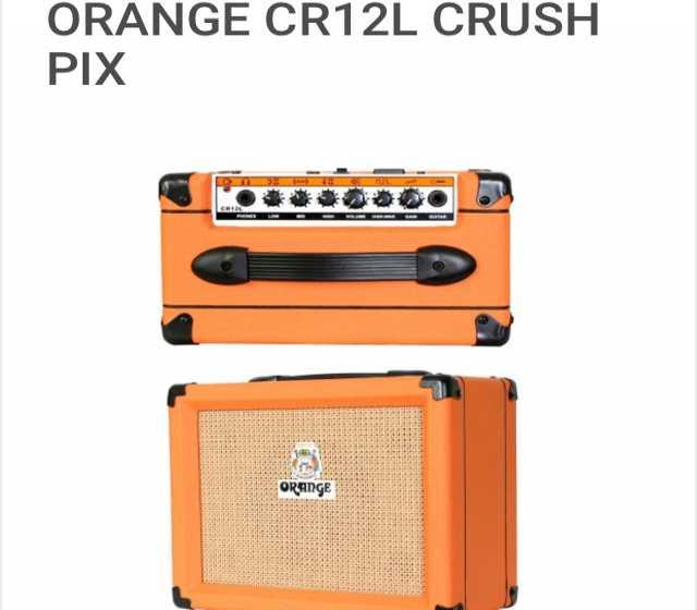 Продам Гитарный комбоусилитель Orange Crush 12L