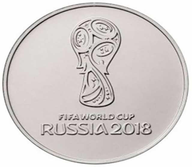 Продам: Монета коллекционная к Чемпионату мира