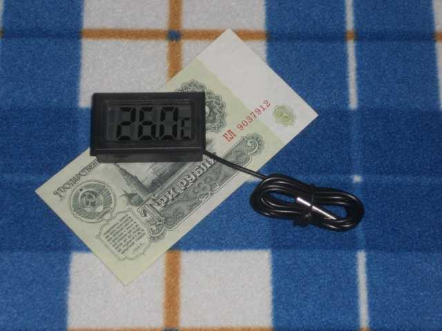 Продам Термометр электронный цифровой
