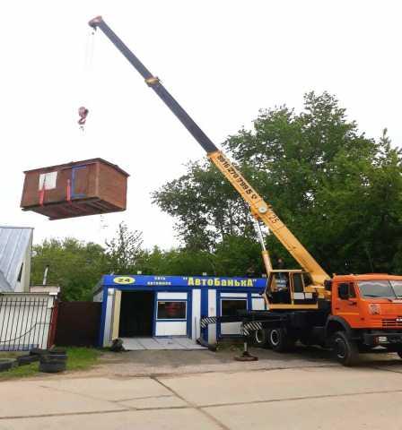 Предложение: Аренда автокрана 25 тонн