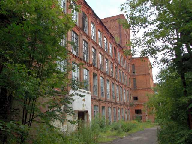 Продам: Производственный комплекс 60 тыс кв.м