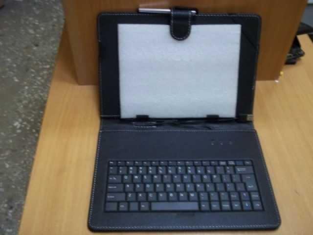 Продам Кожаный чехол для планшета с клавиатурой