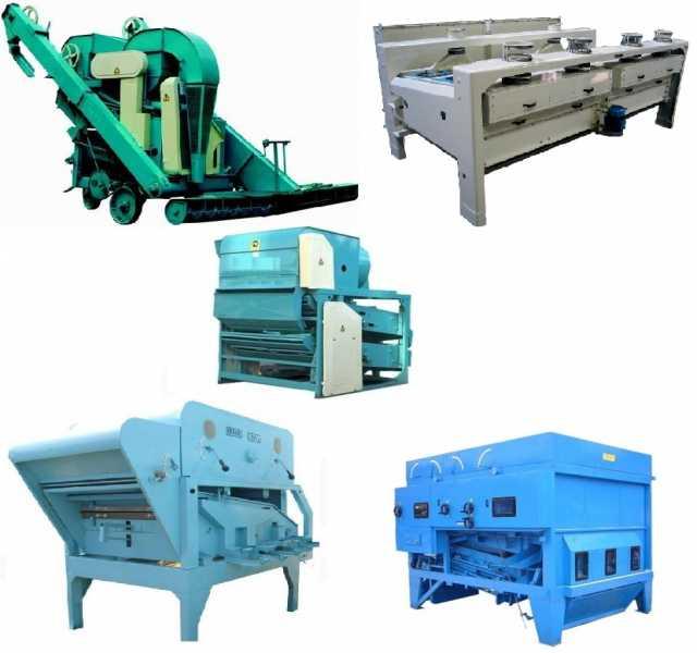 Продам Зерноочистительное оборудование (машины)