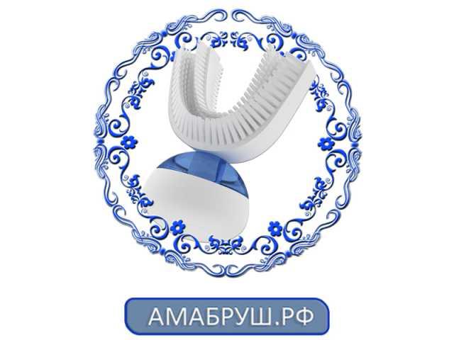 Продам Amabrush купить зубную щетку в Москве