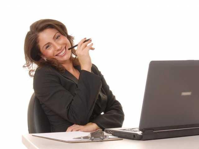Вакансия: Работа для женщин