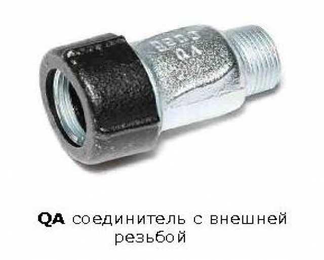 Продам Муфта соединительная GEBO