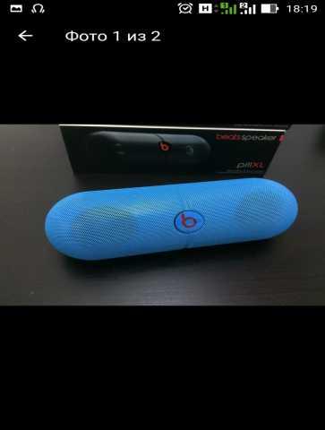 Продам: Портативная аккустика Beats Pill bluetou