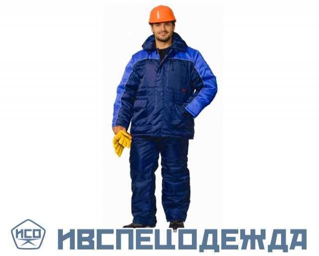 """Продам: Костюм """"Балтика"""" синий"""