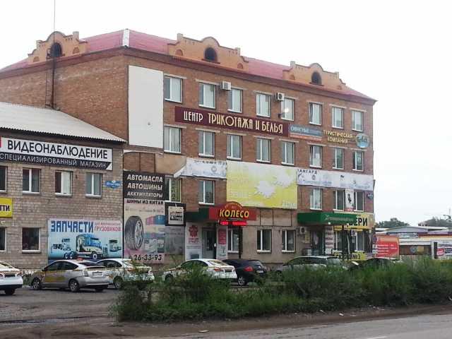 Снять место под офис Минусинская улица аренда офиса ангарск сити