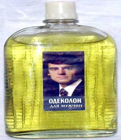 Продам Винтаж Одеколон для мужчин. СССР. 1971г.