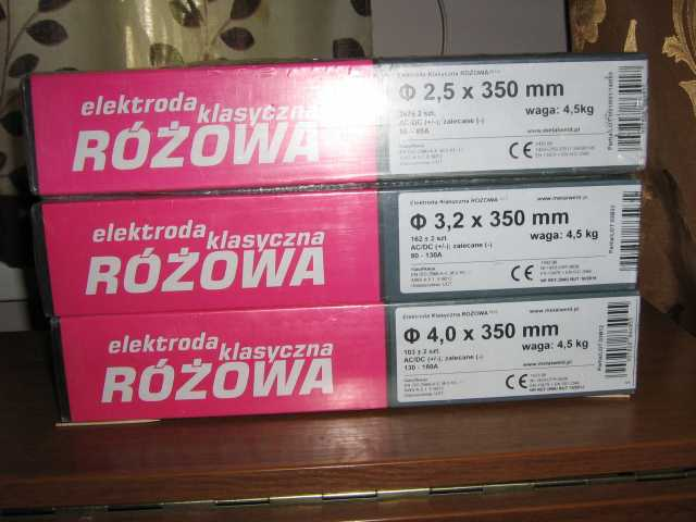 Продам шведские электроды