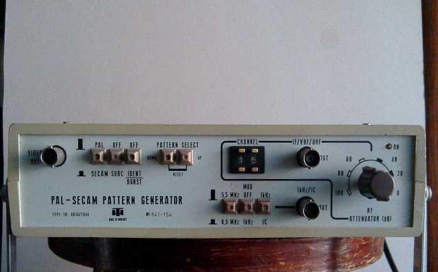 Продам Прибор для ремонта бытовой радиотехники