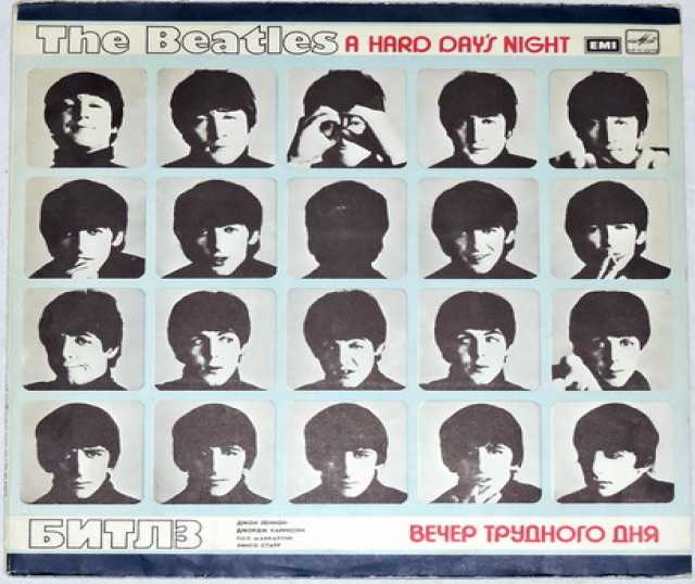 Продам: Винил. The Beatles. A hard day's night.