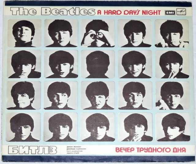 Продам Винил. The Beatles. A hard day's night.