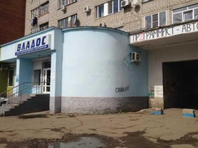 Аренда коммерческой недвижимости новосибирск сниму бизнес центр класса а аренда офиса