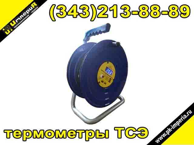 Продам Термометры скважинные тросовые