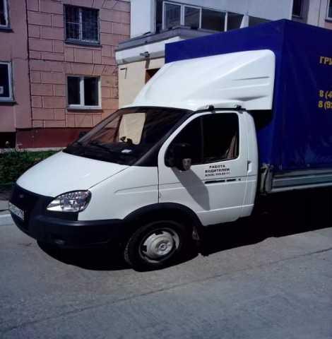 Предложение: Бригада грузчиков Автотранспорт Переезды