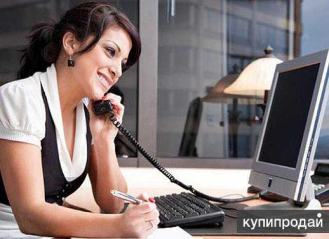 Работа в новом осколе вакансии с телефоном
