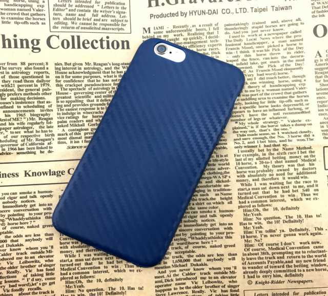 Продам Бампер iPhone 7 Plus