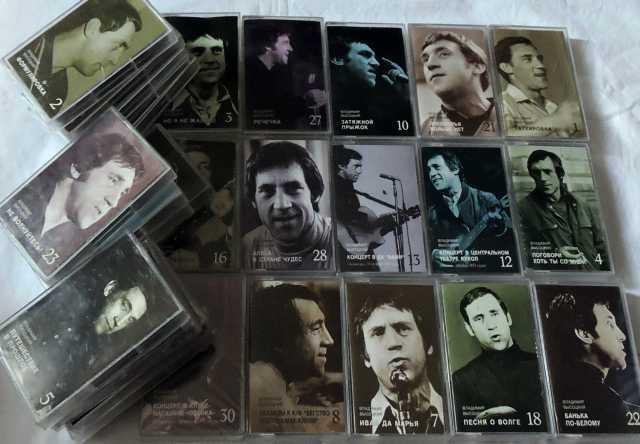 Продам Аудио кассеты Владимир Высоцкий. 28шт.
