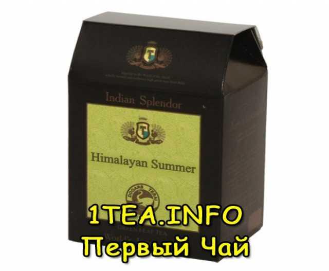 Продам Элитный Чай Himalayan Summer зеленый