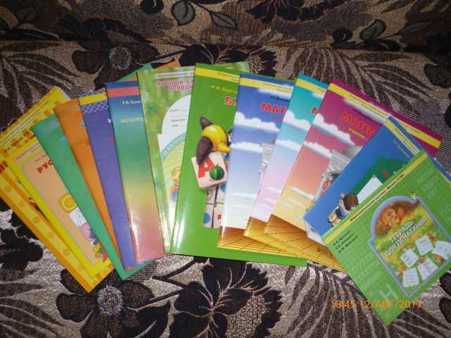 Продам Учебники новые 1кл.,программа 2100