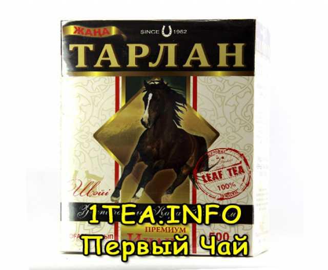Продам  Премиум Чай Тарлан листовой 200 гр.