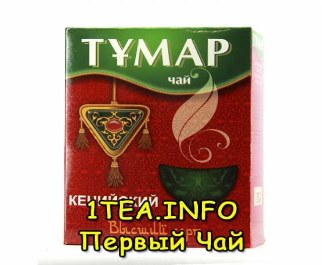 Продам Чай Тумар кенийский 200 гр.