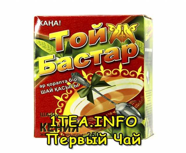 Продам Чай Той-Бастар кенийский 500 гр