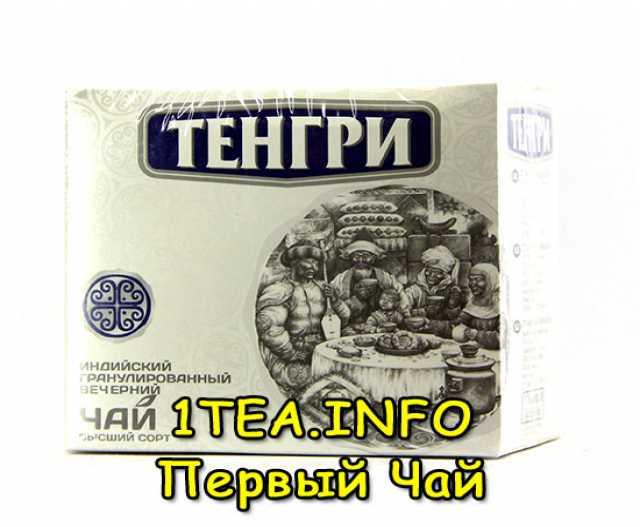 Продам Чай Тенгри вечерний 210 грамм