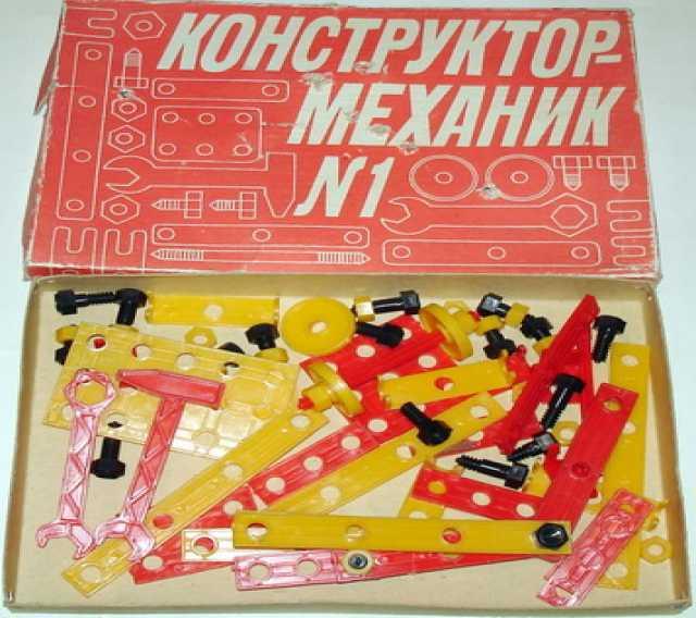 Продам Конструктор-механик N1. СССР