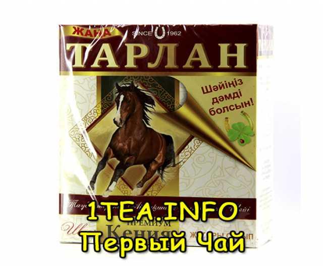 Продам Чай Премиум Тарлан кенийский 200 гр.