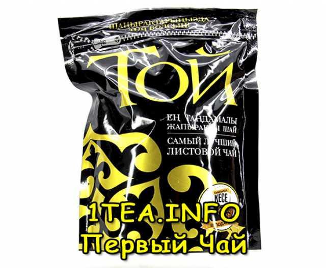 Продам Чай Той индийский + пиала 200 гр.