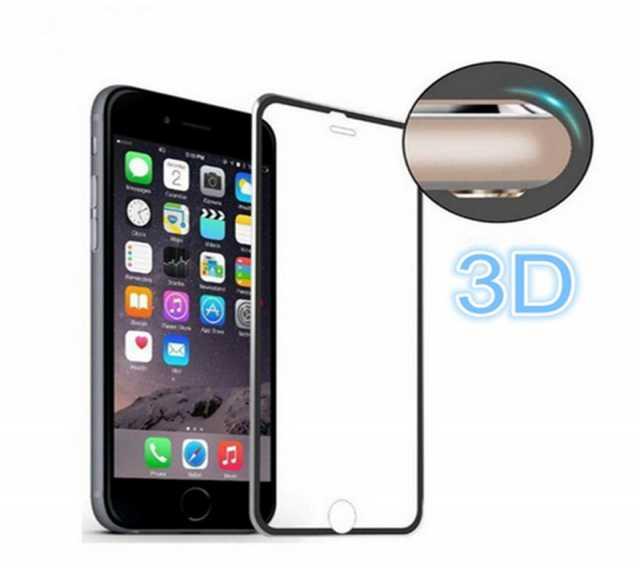 Продам 3D стекло для iPhone 6, 6s, 7, 8