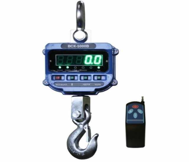 Продам Крановые весы ВСК-5000В