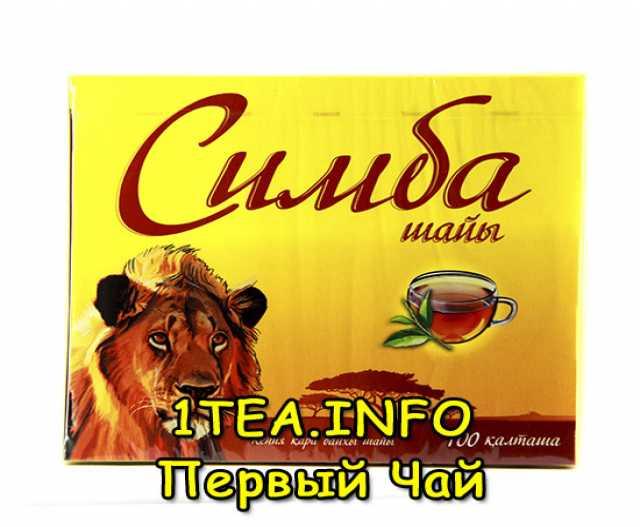 Продам Чай Симба гранулированный 1000 грамм