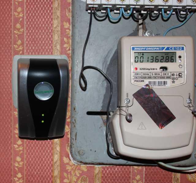 Продам блок экономии электроэнергии электронный