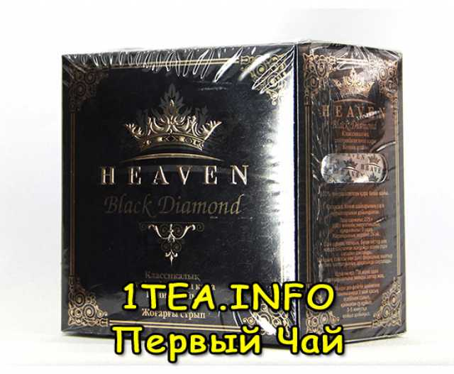 Продам Чай Heaven black diamond кенийский 225гр