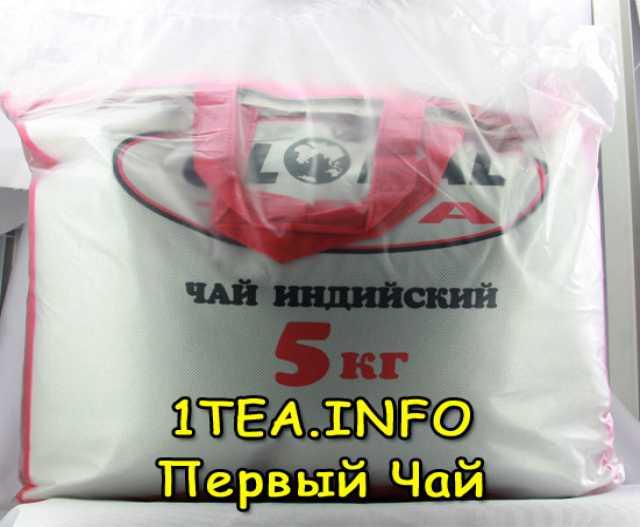 Продам Чай Ассам гранулированный в сумке 5 кг.