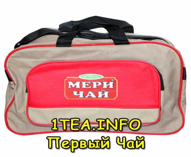 Продам Чай Мери Роял Кап в спорт. сумке 5 кг.